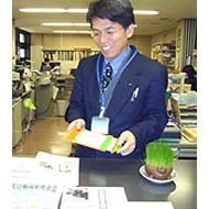 徳島市役所 市民協働課